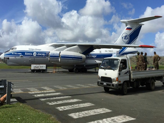 Emergency Humanitarian Assistance Project of Vanuatu